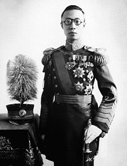 Puyi as Emperor of Manchuria