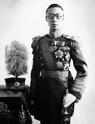 Puyi - Puyi as Emperor of Manchukuo, wearing Mǎnzhōuguó uniform.