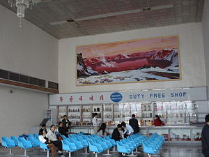 Pyongyang International Airport - Image: Pyongyang airport