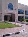 Qatar Equestrian Federation building (2).jpg