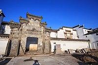 Quzhou Chetang Wushi Zongci 2017.10.21 16-06-14.jpg