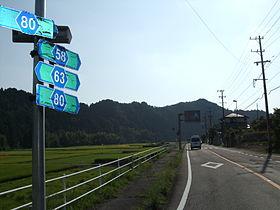 ������58����������� goo wikipedia ������