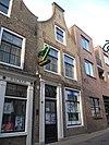 rm37412 vlaardingen - hoogstraat 226 (foto 2)