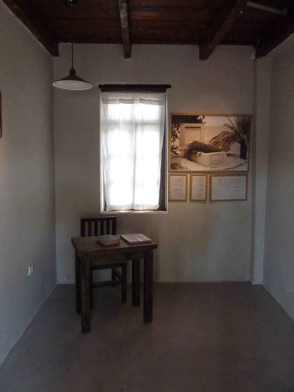 Rachel Bluwstein's Memorial Room P1180704