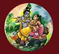 RadhaKrishna artwork.jpg