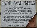 Raoul Wallenberg Budapest06.jpg