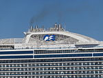 Regal Princess Funnel Port of Tallinn 14 August 2015.JPG
