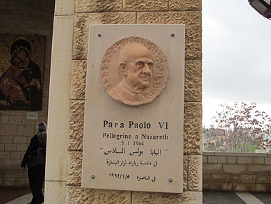 Relief commemorating Pope Paul VI's visit to Nazareth, 5 January 1964 Relief of Paulus VI in Nazareth.JPG