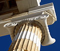 Restored Ionic column at the entrance to the Acropolis of Athens (cropped).jpg