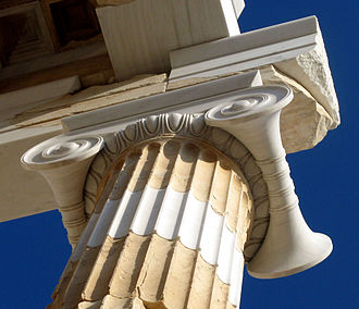 Composite order - Unlike the Composite capital, this Ionic capital has a different appearance from the front and sides