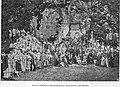 Retyezáti avató (Rudolf-emléktábla) 1897-42.jpg