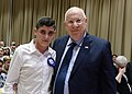 Reuven Rivlin and his wife celebrating Bar and Bat Mitzvah for children who are a victims of acts of hostility, November 2018 (4462).jpg