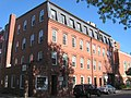 Reversible Collar Company Building, Cambridge, MA - IMG 1313.jpg