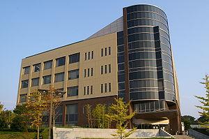 Ritsumeikan University - Rohm Plaza of Biwako Kusatsu Campus