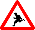 Road sign school india.png