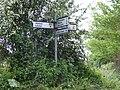 Roadsign at Pouys Street Junction - geograph.org.uk - 1316443.jpg