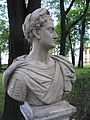 Roman Emperor-Summer Garden.jpg