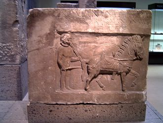 Ala Afrorum - Funeral inscription from Cologne (Germany) depicting a cavalryman of the Ala Afrorum named Romanus Daradanus.