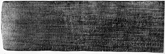 Rongorongo text A - Image: Rongorongo A a Tahua left