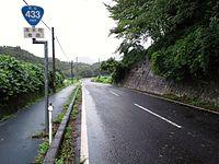 Route433 SaekiYuki.jpg