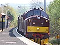 Royal Scotsman passing Inverkip - geograph.org.uk - 430584.jpg