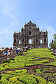 Ruins of St Paul 2013.JPG