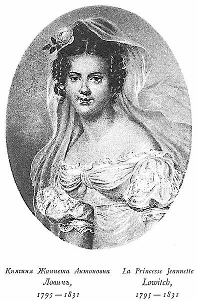 File:RusPortraits v5-056 La Princesse Jeannette Lowitch, 1795-1813.jpg