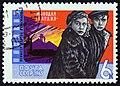 Rus Stamp-MG Film-1965.jpg