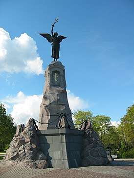 Rusalka Memorial-Leo-setä.jpg