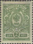 Russia 1908 Liapine 81 stamp (2k green).png
