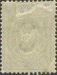 Russia 1908 Liapine 90 stamp (25k green and violet) back.png