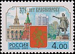 Russia stamp 2003 № 861.jpg