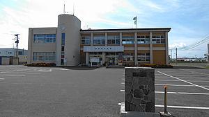 Rusutsu, Hokkaido - Rusutsu Village hall