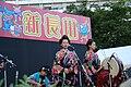 Ryukyu Matsuri in Shin-Nagata Oct09 112.JPG