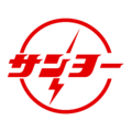SANYO Electric Old logo (spark).png