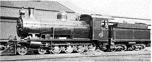 1913 in South Africa - NCCR Class 7, SAR Class 7F
