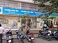 SBI Bank, Zaver Road,Mulund West, Mumbai - panoramio - Saurabh Shetty (1).jpg