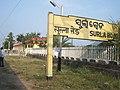 SLRD RailwayStation 01.jpg
