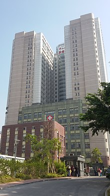 SUN YAT-SEN UNIVERSITY CANCER CENTER.jpg