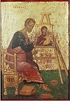 Saint-Luke-Painting-the-Blessed-Virgin.jpg