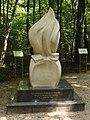 Saint-Rémy-la Calonne (Meuse) Fosse de la compagnie d'Alain-Fournier en forêt de Calonne (02).jpg