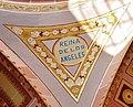 Saint Bartholomew Apostol Church, Rincón de Tamayo, Celaya city, Guanajuato, Mexico 15.jpg
