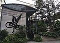 Sakakuraokamoto.jpg