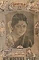 Sakunthala 1940 filmposter (2).jpg