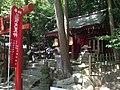 Sampo Daikojin Shrine (No.6 of Okunomiya 8 Shrines) in Miyajidake Shrine.JPG