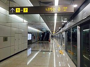 Samseong Jungang Station - Image: Samseong Jungang Station 20150328 144538418