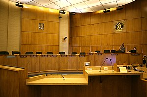 San Diego City Council - Image: San Diego City Council chambers
