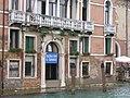 San Marco, 30100 Venice, Italy - panoramio (700).jpg