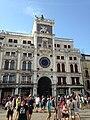 San Marco, 30100 Venice, Italy - panoramio (848).jpg