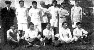 Club Atlético San Isidro - The squad that won the Tie Cup in 1912